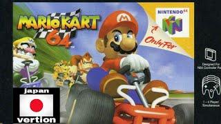 descargar Mario kart 64 para Android|VERSIÓN JAPONESA