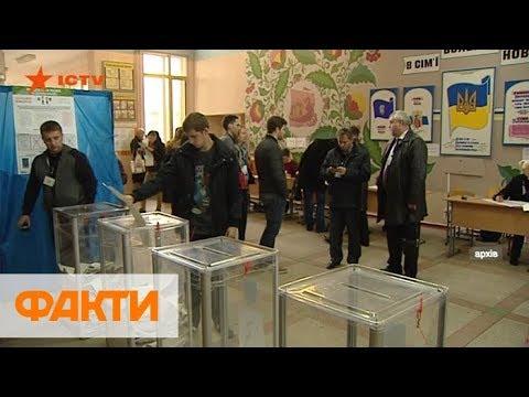 Выборы 2019: начались проверки избирательных участков