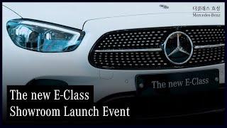 [더클래스 효성이 해봤다] The new E-Class…