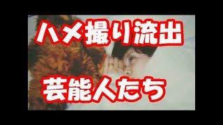 夏目三久 平山あや 奥菜恵 水野美紀 引用URL http://maguro.2ch.sc/test/read.cgi/poverty/1426056570/