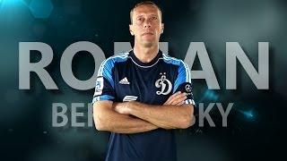 Roman Berezovsky ● 14 Saved Penalties In Russian Premier League ●