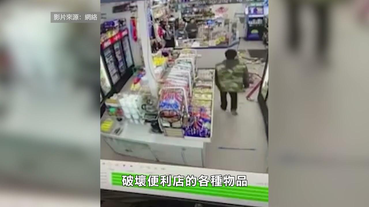 【天下新聞】北卡羅來納州: 男子惡意破壞亞裔經營店鋪 推翻貨架砸碎物品