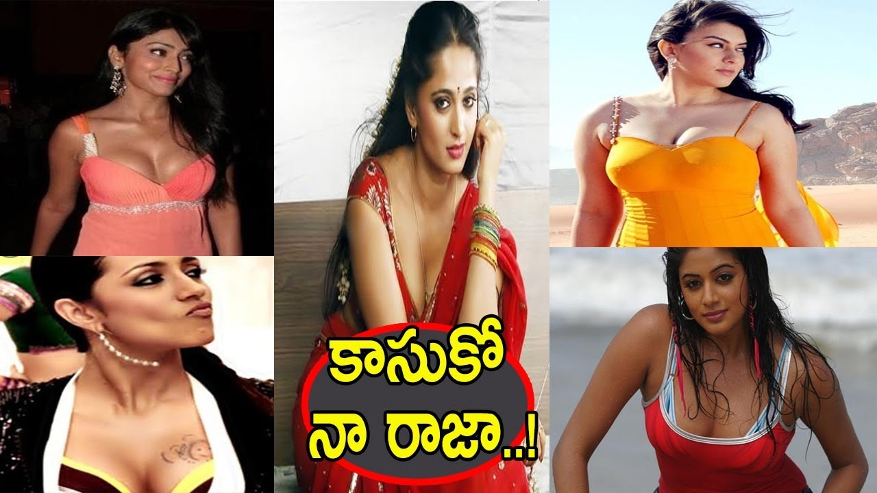 Telugu heroines cleavage