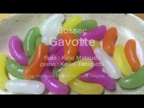 Gavotte  (Gossec) flute : Kirio Matsuda