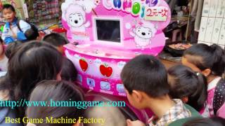 super hot sale diy cotton candy vending machine(www.hominggame.com)