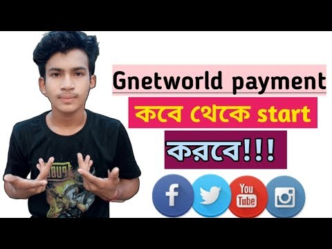 Gnetworld Payment কবে থেকে Start করবে/gnetworld/gnetworld Payment Start Date.