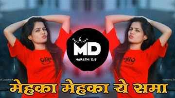 Mehka Mehka Ye Sama Song Remix | Viral Song | Lal Dupatta | मेहका मेहका ये समा