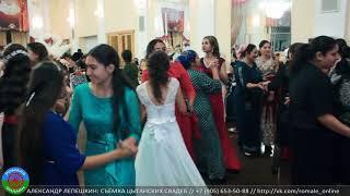 Рязань Цыганская свадьба