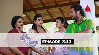 Neela Pabalu | Episode 343 | 04th September 2019 | Sirasa TV Thumbnail