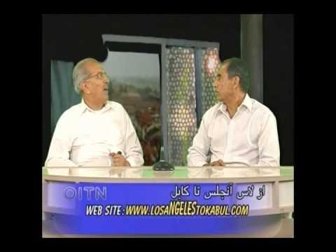 Ustad Wasif Bakhtari and Syed Mustafa Hashimi - Farsi , Dari Language