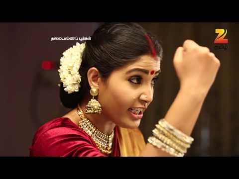 Thalayanai Pookal - Episode 109 - October 20, 2016 - Best Scene