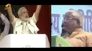 Lalu Prasad Yadav mimics PM Narendra Modi | Special Package to Bihar | Mango News