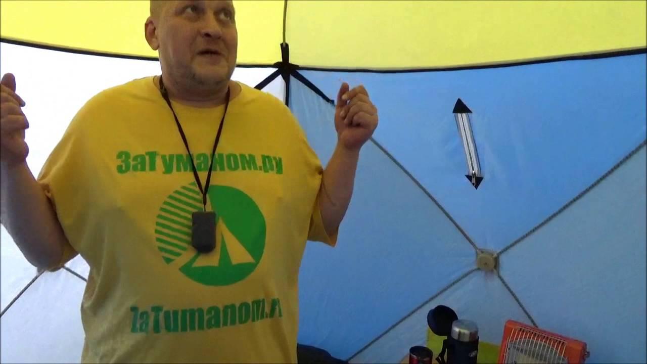 Палатка кухня Люкс 2х2 от Митек - YouTube