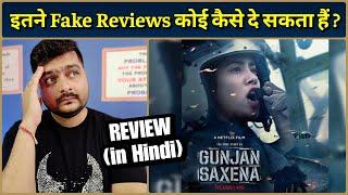 Gunjan Saxena: The Kargil Girl - Movie Review