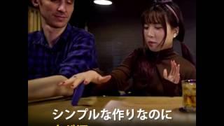 ついついハマっちゃう!遊び方自由なデスクトイMOKURU(もくる)! thumbnail