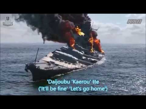 [AMV] Akino : Miiro (Color of the Sea)_Kancolle OP with Romaji and Lyrics (WT, WOWS Music Video)
