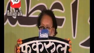 Anwar Jalalpuri Views about Dr. Saghar Azmi Barabanki Mushaira 2013
