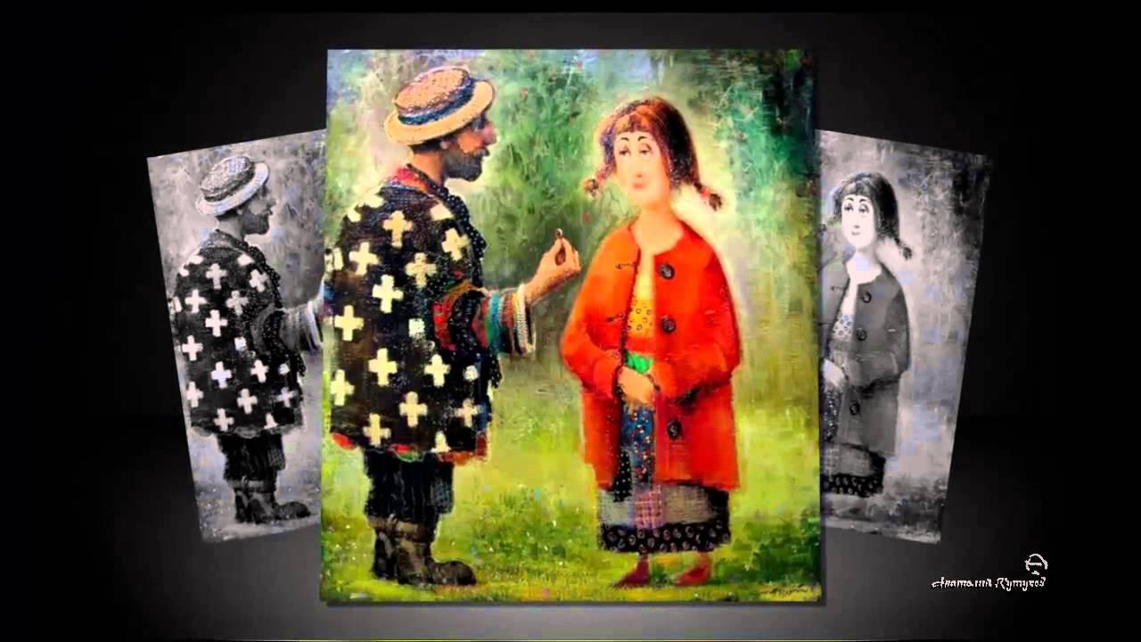 3 июл 2015. Картины грузинского художника ладо тевдорадзе.