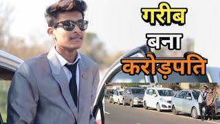 गरीब बना करोड़पति | Waqt Sabka Badalta Hai | Qismat | Time Changes | Rhythm Jasrotia