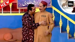 ZAFRI KHAN & IFTIKHAR THAKUR 2019 New Stage Drama Best Comedy Clip ||Very Funny😂