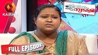 Jeevitham Sakshi 27/05/15 Actress Urvasi