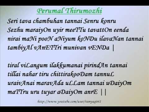 angkaNedumathiL [741-751] (Perumal Thirumozhi)