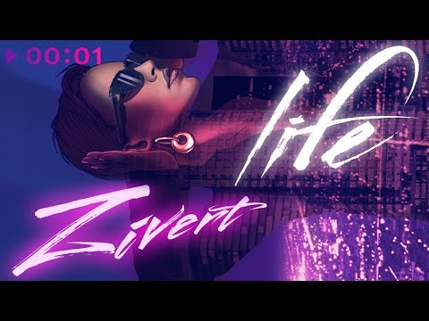 Zivert - Life | Official Audio | 2018