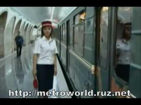 Bakı metropoliteni - Бакинский метрополитен