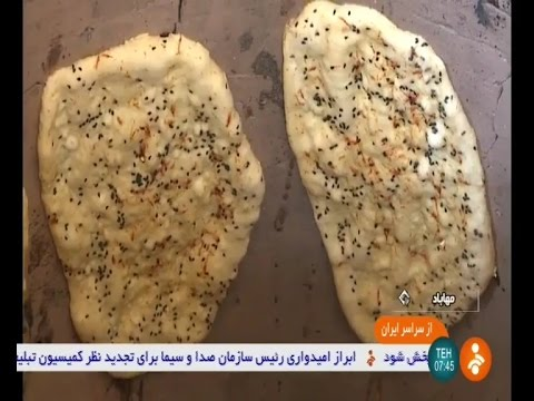 Iran Koulera traditional bread, Mahabad county نان سنتي كولر