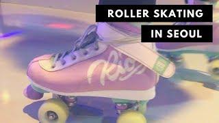 What to do in Korea: Roller Skating! 롤러장