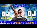 Compitition 14 April Song - Gaua Jawar Me Charcha Hoi -Dj Bk Babu Hi Tech -Dhamak 2020