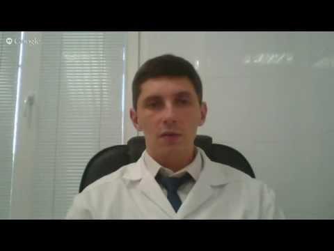 видео: Гипотония