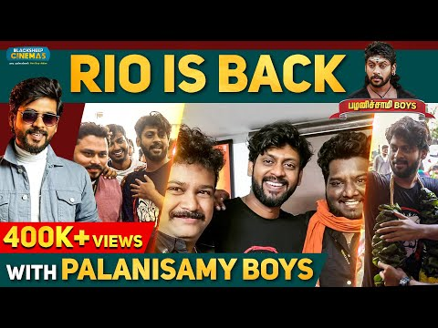 Rio is Back with Palanisamy Boys | Blacksheep Welcomes Rio |