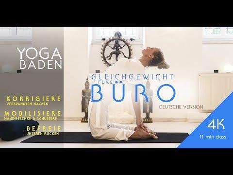 YOGA BADEN | BÜRO BALANCE YOGA KLASSE | 4K | DEUTSCHE VERSION