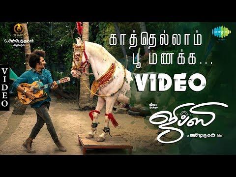Gypsy   Kaathellam Poo Manakka   Video   Jiiva   Santhosh Narayanan   Raju Murugan   Natasha Singh