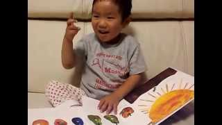 Chic sings ad-lib 'the very hungry caterpillar'. I tried to make th...