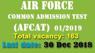 AFCAT 01/2019 || आ गयी वायु सेना भर्ती 01/2019 || देखें सब से पहले केवल माशा मैजिक  पर