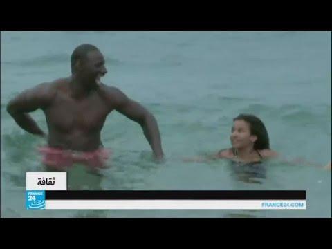 فيلم فرنسي جديد يتحدث عن علاقة أب بابنته