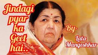 Zindagi Pyar Ka Geet Hai | Souten 1985 | Rajesh Khanna & Padmini Kolhapure | with lyrics | HD audio.