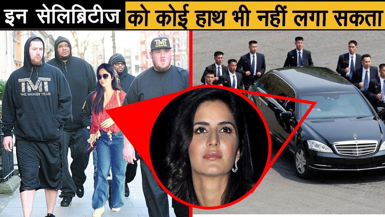 इन सैलिब्रिटीज़ के बॉडीगॉर्ड्स से भूलकर भी पंगा मत लेना | Strongest Bodyguards of Celebrities