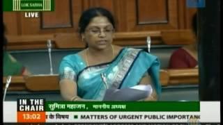 Mamata Bala Thakur speaks on the socio economic and environmental concerns involving Ichhamati river