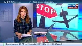 Минский аэропорт начал принимать транзитные рейсы из России на Украину(, 2015-10-25T10:27:35.000Z)