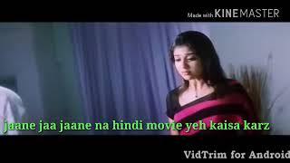 hindi songs lover choice sentimental yeh kaisa karz
