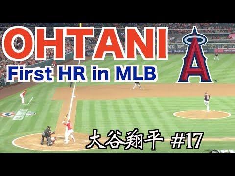 【現地観戦】大谷翔平メジャー初ホームラン!/ Ohtani First HR in MLB