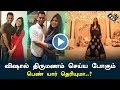 Puratchi Thalapathy  Vishal is going to Marry Anisha Alla Reddy | Detail About Anisha Alla