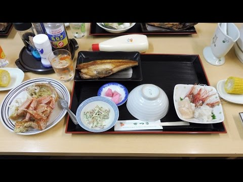 Traditional Dinner at a Japanese Bed & Breakfast