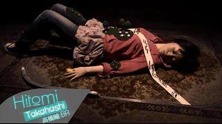 Hitomi Takahashi - JET BOY JET GIRL (Full Version)