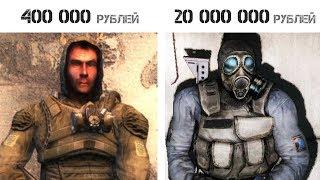 STALKER ОНЛАЙН / Заработок денег у города Любеч