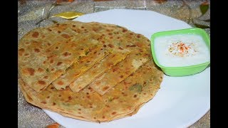 Chicken Paratha Recipe || How to make Chicken Paratha || Very Easy and Tasty