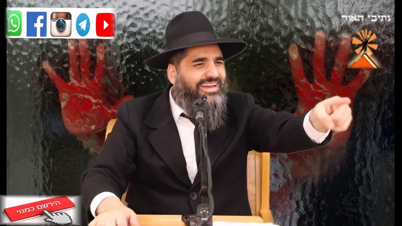 הרב יונתן בן משה   בתגובה חריפה על תמר זנדברג שניפגשה עם מחבל שיש לו דם על הידיים